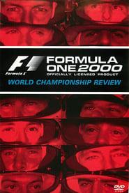 Formula One 2000: World Championship Review 1970