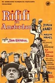 Rififi in Amsterdam (1962)