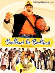 Badhaai Ho Badhaai (2002)