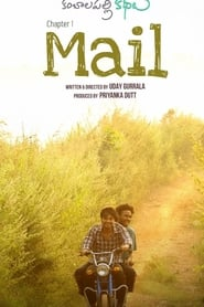Mail (2021) Telugu Full Movie Watch Online