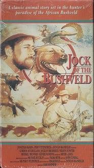 Jock of the Bushveld (1986)
