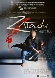watch Zatoichi now