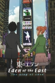 Eden of the East Movie I: The King of Eden (2009) Sub Indo