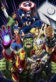 Poster Marvel Future Avengers 1970