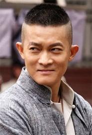 Ying Zhi-Gang