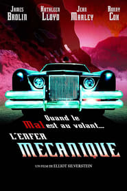 film Enfer mécanique streaming