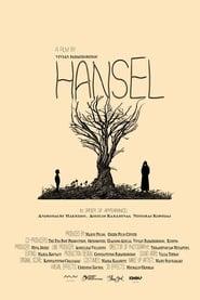 Hansel (2020)