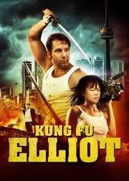 Kung Fu Elliot (2014)