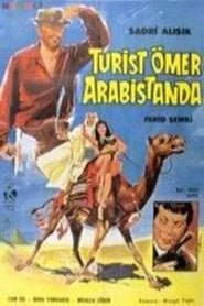 Turist Ömer Arabistan'da poster
