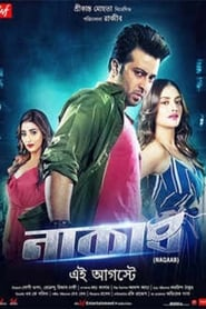 Naqaab (2018) Bengali Full Movie Online Watch