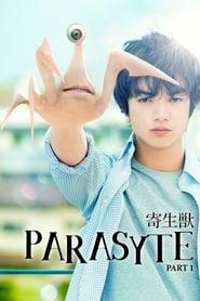 Poster Parasyte: Part 1 2014