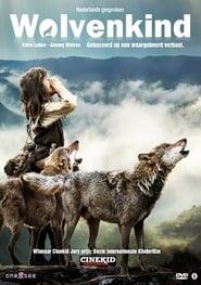Les enfants-loups