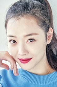 Choi Jin-ri