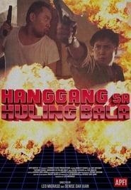 Batang Cubao: Hanggang Sa Huling Bala
