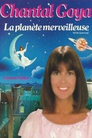 La planète merveilleuse 1982