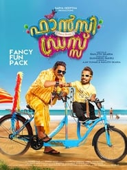 Fancy Dress (2019) HDRip Malayalam Full Movie Online