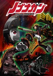 Nobunagun saison 01 episode 01