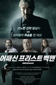Beckman - A mission of vengeance. - Azwaad Movie Database
