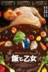 Food and the Maiden (2010)