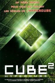 Voir Cube²: Hypercube en streaming complet gratuit | film streaming, StreamizSeries.com