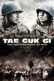 Poster Tae Guk Gi: The Brotherhood of War 2004