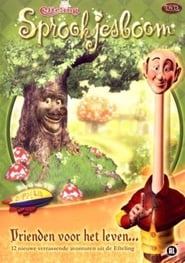 Sprookjesboom 2 - Vrienden Voor Het Leven 2013