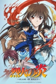 Image Flame of Recca