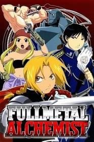 Fullmetal Alchemist Kaï