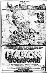 Barok Goes to Hong Kong 1984