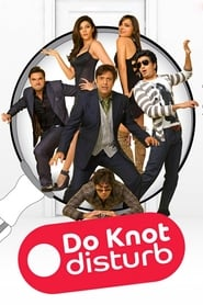 Do Knot Disturb movie