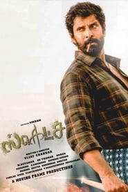 Sketch (2018) Tamil Full Movie Watch Online Free