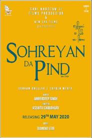 Sohreyan Da Pind Aa Gya (2020)