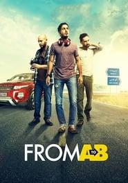 From A to B (2015) Online Cały Film Lektor PL
