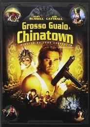 Grosso guaio a Chinatown 1986