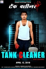 Tank Cleaner (2019)