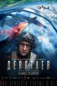 Devyatayev (2021)