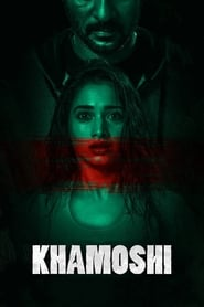 Khamoshi (Hindi)