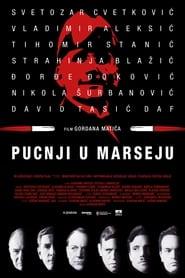 Пуцњи у Марсеју (2021)