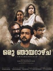 Oru Njayarazhcha (2019) Malayalam