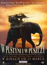 Durch Wüste und Wildnis (2001)
