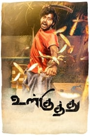 Ulkuthu (2017) Full Movie Online Download