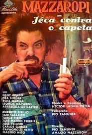 Jeca Contra o Capeta (1976)