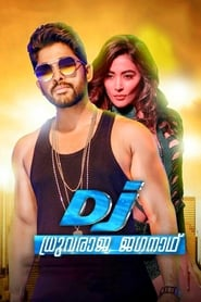 DJ – Duvvada Jagannadham (2017) HDRip Hindi Dubbed Movie Watch Online Free