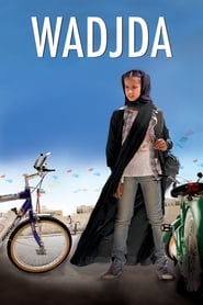 Poster Wadjda 2012