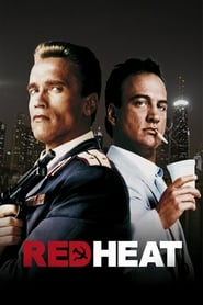 Red Heat / Αποστολή Εκτός Έδρας