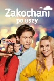 Poster Zakochani po uszy 2021