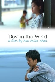 Dust in the Wind full movie Netflix