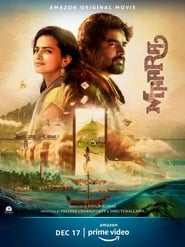 Maara (2020) Tamil Amazon Prime (AMZN)