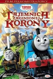Thomas och vännerna: Järnvägens konung