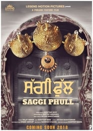 Saggi Phull (2018) Punjabi Romantic    480p, 720p